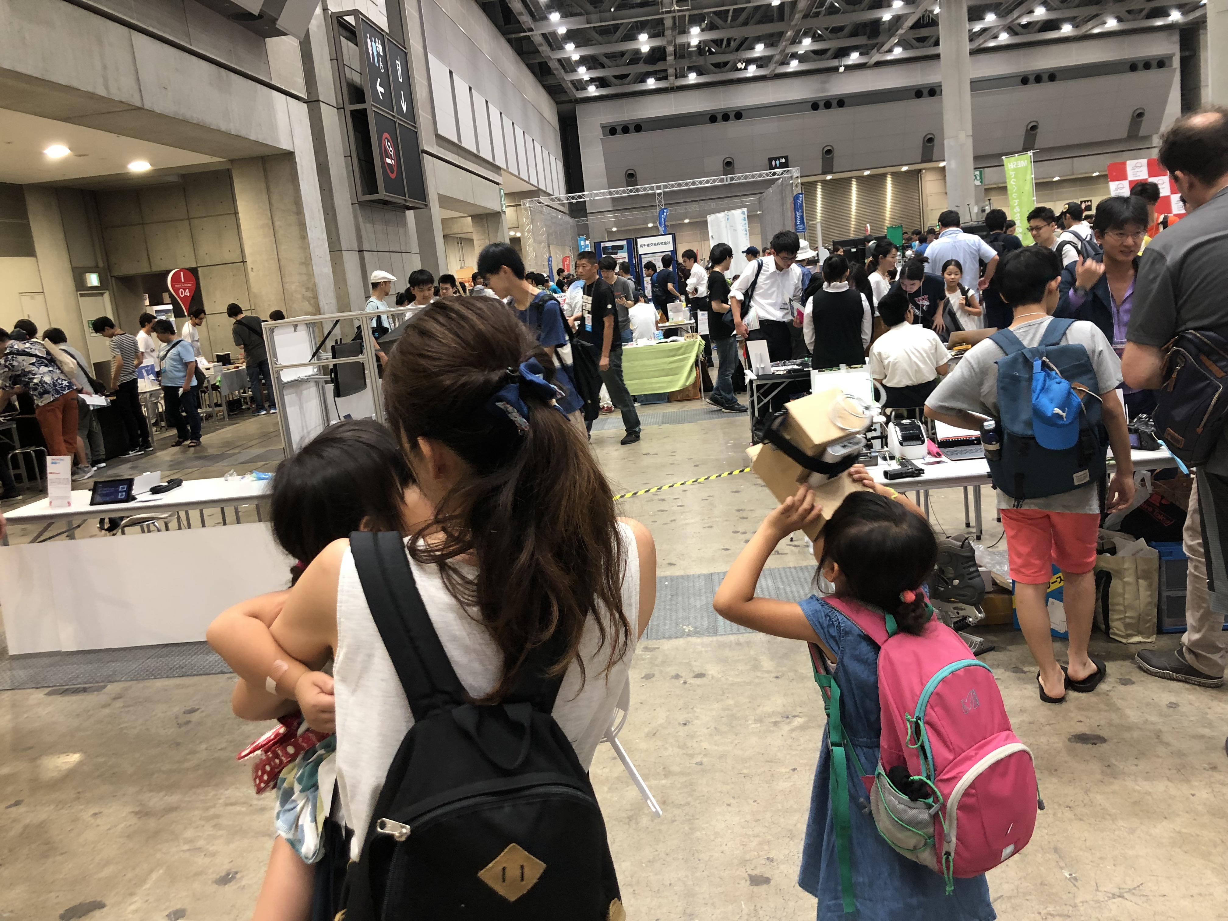 Maker Faire Tokyo 2018に出展!