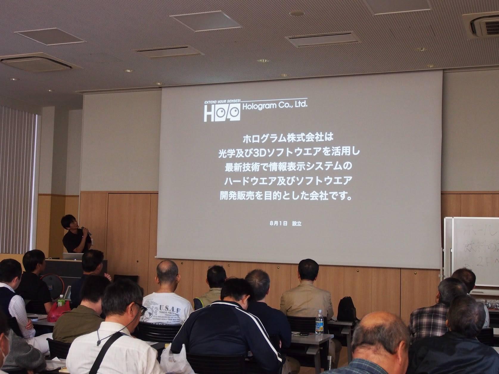 AUGM 大阪 October 2018 に参加致しました。