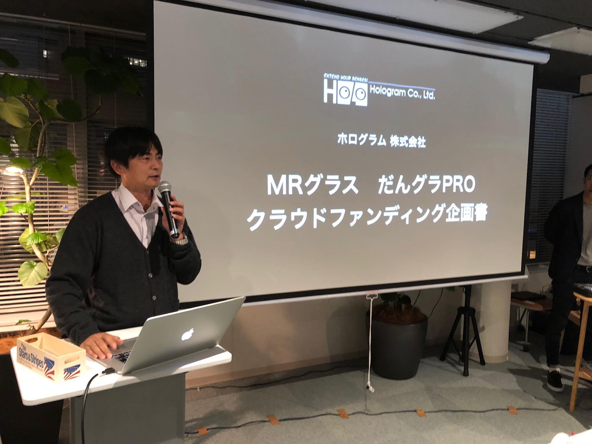 大阪 Club Startup 2018/10/31 に参加しました。