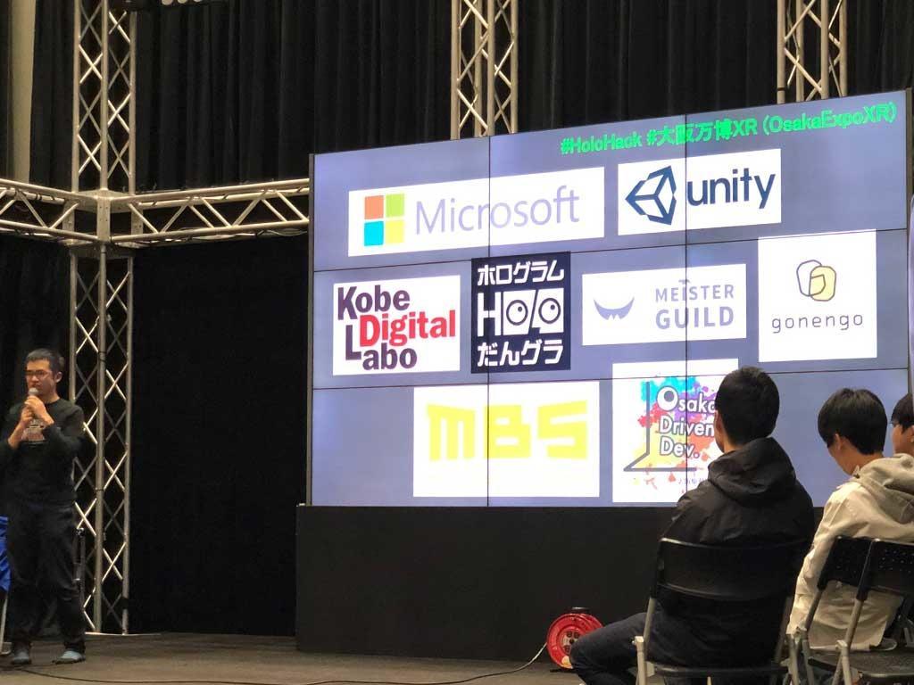 HoloLensハッカソン2019に協賛、参加してきました