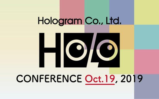【延期後日程】設立一周年記念&ホログラムデベロッパーカンファレンス