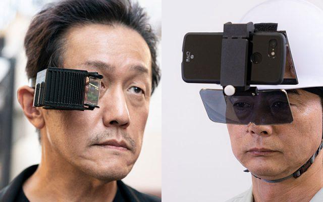 【オンライン】だんグラ/ホログラス 「デザイン・アイデアソン 」2020/08/09