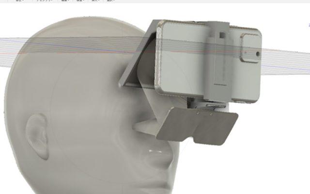 【オンライン】ホログラス Fusion360モデリング ハンズオン [ 2021/07/31 ]